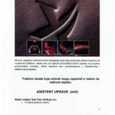 Boxmark Leather – zapošljavanje
