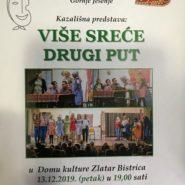 """POZIVAMO VAS: Komedija """"Više sreće drugi put"""""""